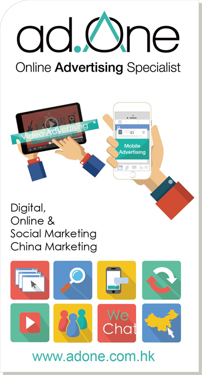 Ad One Marketing - Digital, Online, Social Marketing & Advertising, China Marketing