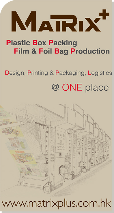 MatrixPlus - Plastic Box Packing, Film & Foil Bag Production
