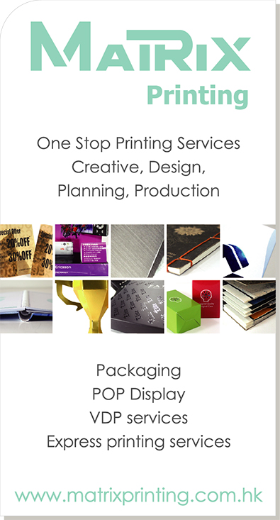 MatrixPrinting - One Stop Printing - Creative, Design, Planning, Production