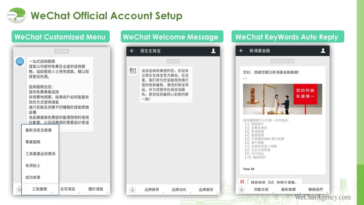 WeChat Management – Matrix